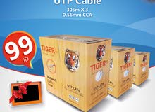 Amman – up for sale Wires - Cables that is New