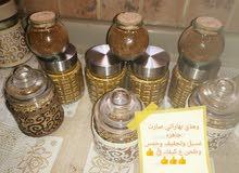 ام جميل لتميز ذوق للقهوه العربيه