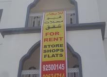 apartment in Nizwa Barkat Al Mooz for rent