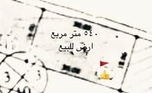 قطعه ارض مساحه 540 م شارع صلاح الدين خلف طرنبه بهلول