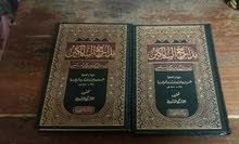 5 مجلدات دينية للبيع