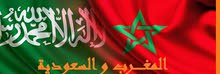 الاستقدام من المغرب
