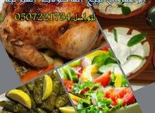 مطبخ ام عمران