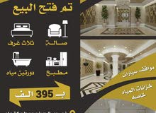 First Floor  apartment for sale with 3 rooms - Mecca city Ar Rusayfah