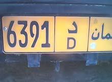 للبيع رقم سياره وبسعر مغري جدا