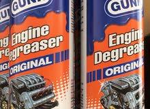 منظف محركات أصلي من شركة GUNK