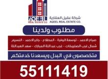 يوجد لدينا ارض فضا في غرب عبدالله المبارك قريب من جميع الخدمات قريب ع الشارع عام