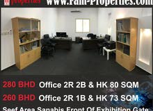 Offices For Rent In amazing area SEEF Area - SANABAIS In Front Of EXHIBITION GATE