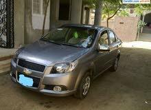 Rent a 2015 Chevrolet Aveo