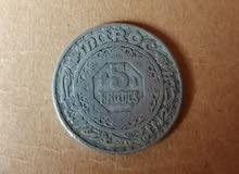 خمسة فرنك مغربية
