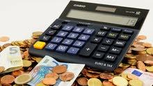 محاسب مالي خبرة في المنظومات المحاسبية والاكسل + انظمة ERP