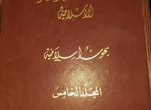 موسوعة عباس محمود العقاد الإسلاميةتتكون من أربع مجلدات