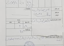 قطعة ارض للبيع التنومة حي الموظفين الاكوات ركن170 متر