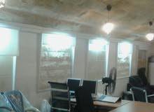 مكتب للبيع  ام صلال محمد