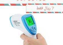 جهاز قياس حرارة الجسم