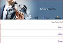 مبرمج دوت نت C#.Net + ASP.Net + ASP.net MVC و خبرة فى تحليل وتصميم النظم