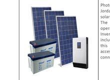 نظام طاقه شمسيه للبيع جديد غير مستعمل