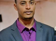 سوداني حاصل على ماجستير إدارة الأعمال أبحث عن وظيفة مناسبة