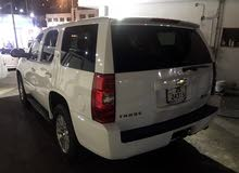 Used 2008 Chevrolet Tahoe for sale at best price
