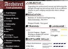 """مهندس معماري تصميم """" ابحث عن عمل """" الرياض - اقامة قابلة للنقل."""