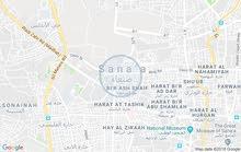 عماره استثماريه للبيع في صنعاء