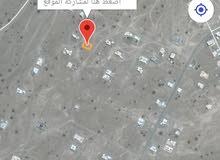 أرض للبيع في منطقة عوتب الجديدة مربع الخامس التفاصيل اسفل الوصف