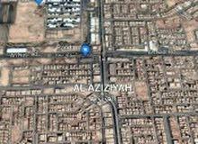 للبيع ارض 500م الرياض العزيزية