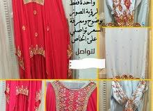 دشداشة عماني مطور