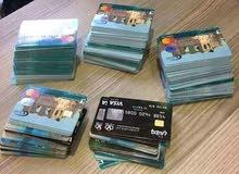 شراء بطاقات الفيزا