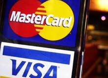 بطاقات فيزا او ماستر كارد