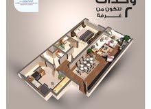 فرصة للشركات المسجلة في السلطنة(شقق ومكاتب ومحلات )للبيع جوار زاخر مول
