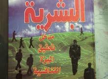 كتب جامعة الملك عبد العزيز كلية الاقتصاد والادارة