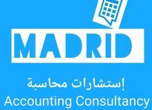 شركة madrid بحاجة لموظفات محاسبة حديثة التخرج