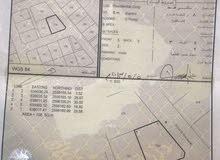 """للبيع أرض سكنية في منطقة """"صنب"""" بولاية بوشر"""