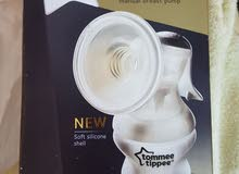 New breast pump of Tommee tippee