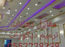مقاول الرياض بناملاحق غرف ترميم ديكورات دهانات 0553238338