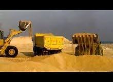 شركة مقاولات ومعدات ثقيلة