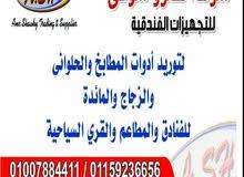 شركة عمرو شوقي