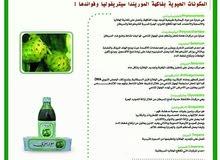 منتجات شركة dxn