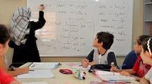 معلمة سورية بكالوريوس لغة عربية ، مستعدة لتأسيس و متابعة طالبات