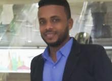 احمد عمر محمد الحاج