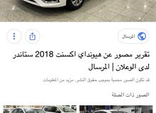 2018 New Accent with Automatic transmission is available for sale