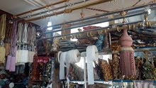 All curtain & Decoration Accessories