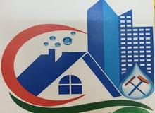 شركة رغوة كلين الامريكيه لخدمات تنظيف المباني والمنازل