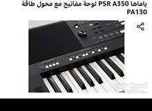 بيانو ياماها  a350