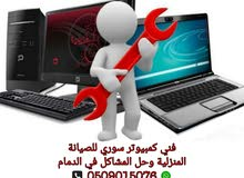 فني كمبيوتر سوري لحل المشاكل وللصيانة المنزلية والمكتبية في الدمام