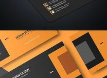 تصميم بطاقات عمل
