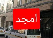 بيت عرطه في الدائري للبيع