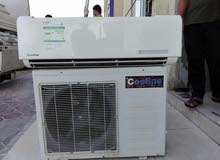 some split ac available