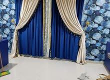 Albayader Upholstery